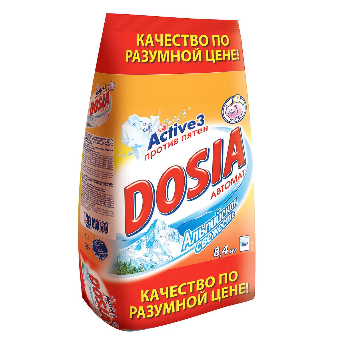 """Стиральный порошок """"Dosia Active 3"""", автомат, альпийская свежесть, 8,4 кг"""