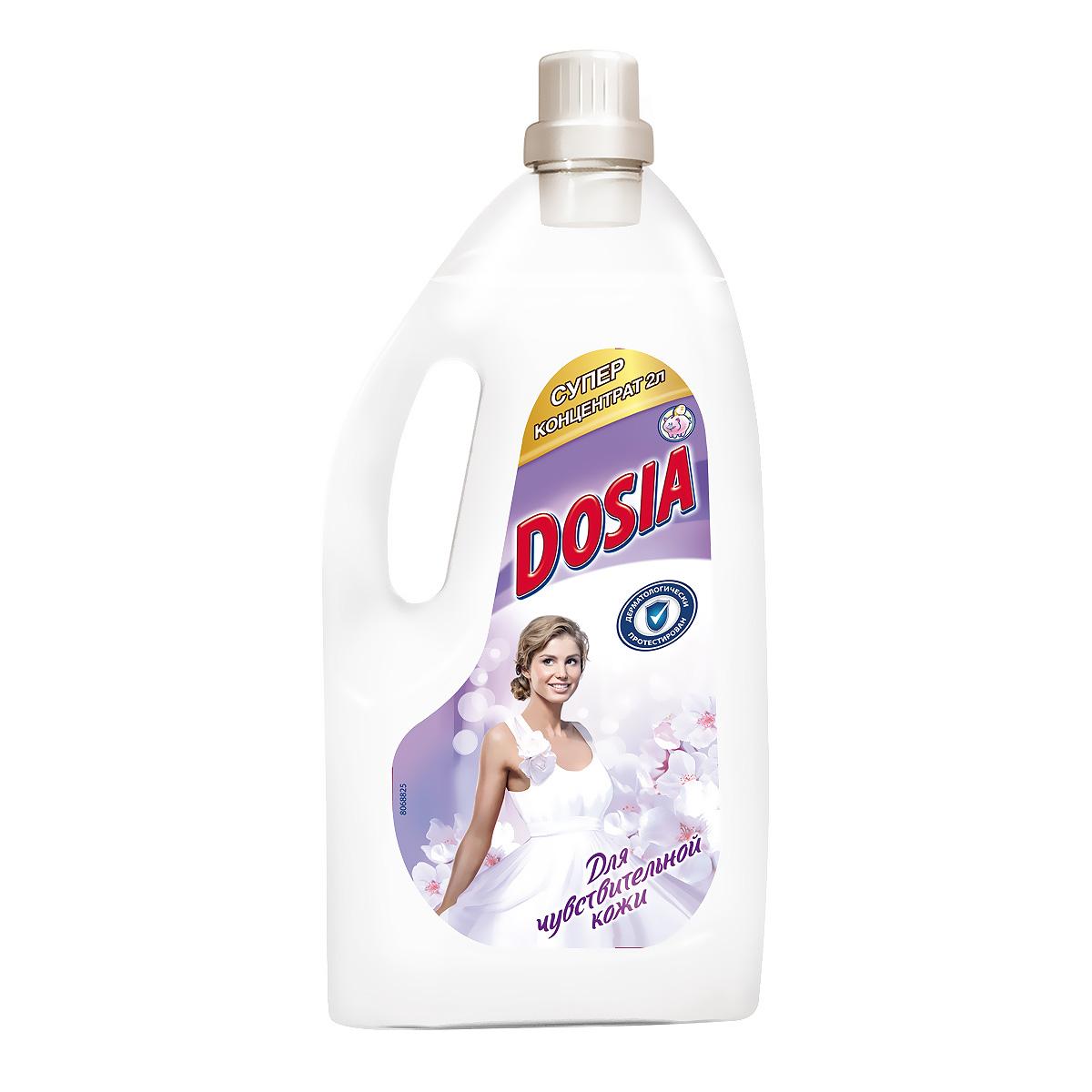 Ополаскиватель для белья Dosia, для чувствительной кожи, концентрированный, 2 л кондиционер ополаскиватель milli baby концентрированный 1 л