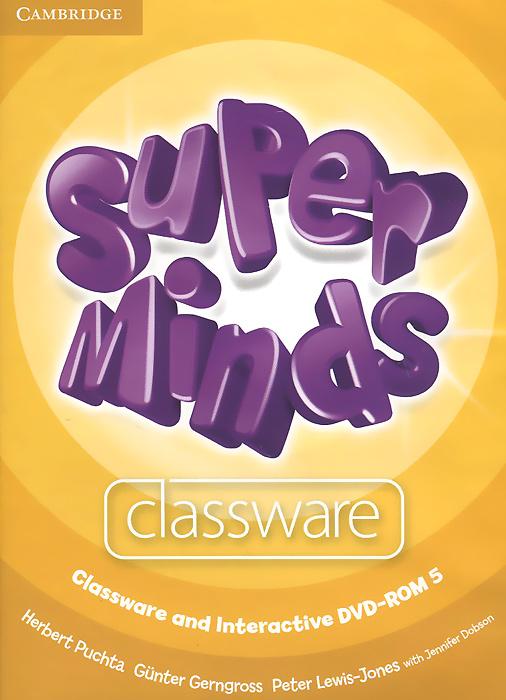 Super Minds 5: Classware and Interactive DVD-ROM термопот atlanta ath 2665
