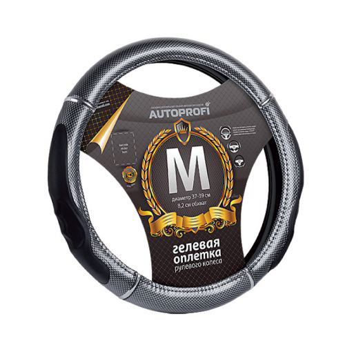 Оплетка руля Autoprofi GL-1025, наполнитель: гель, цвет: карбон. Размер M (38 см)