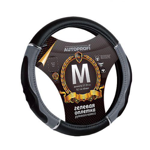 цена на Оплетка руля Autoprofi GL-1020, наполнитель: гель, цвет: черный, серый. Размер M (38 см)
