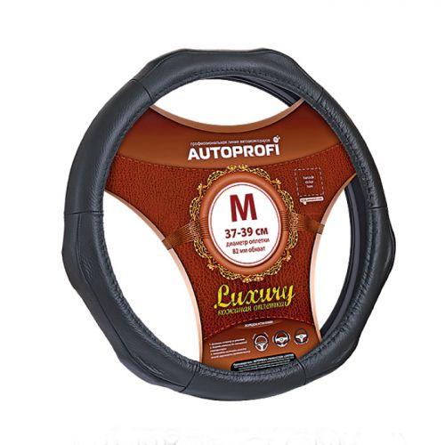 Оплетка руля Autoprofi Luxury, с 6 выступами, цвет: черный. Размер XL (42 см). AP-1020 BK (XL) оплетка руля autoprofi натуральная кожа размер м черная