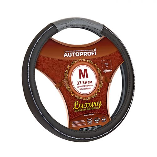цена на Оплетка руля Autoprofi Luxury AP-1080, цвет: черный, серый. Размер M (37-39 см). AP-1080 BK/GY (M)