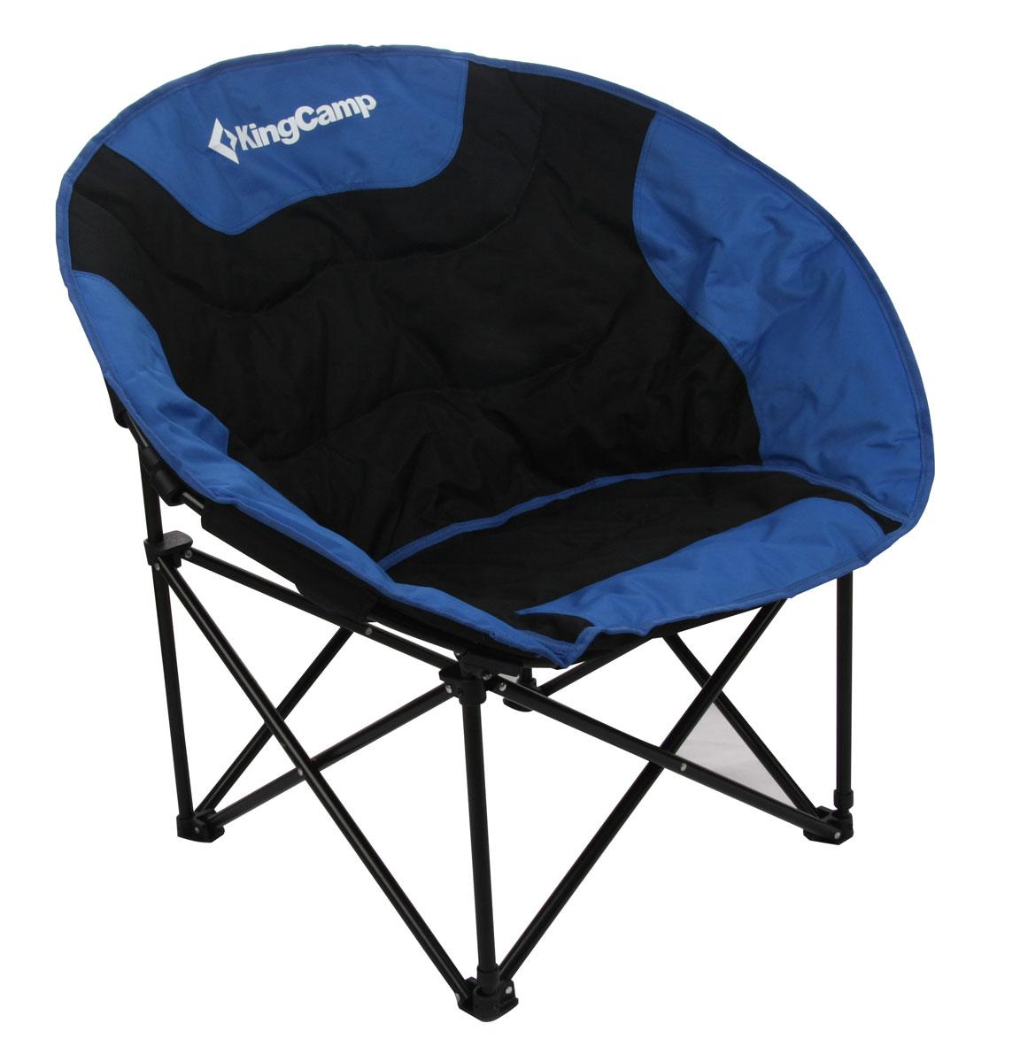 Кресло складное KingCamp Moon Leisure Chair, цвет: синий