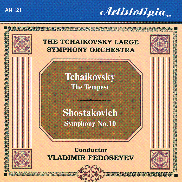 The Tchaikovsky Large Symphony Orchestra,Владимир Федосеев The Tchaikovsky Large Symphony Orchestra, Vladimir Fedoseyev. Tchaikovsky. The Tempest / Shostakovich. Symphony No.10 i7 3770 processor intel pci e 1000m 6 82583v partaker firewall router with radius manager monowall pfs openwrt