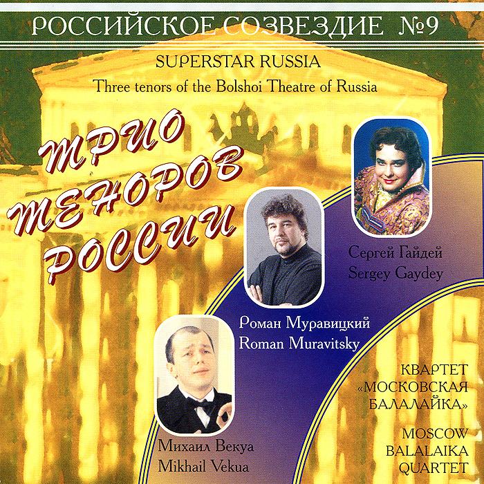 все цены на Гайдей Сергей,Роман Муравицкий,Михаил Векуа,Квартет