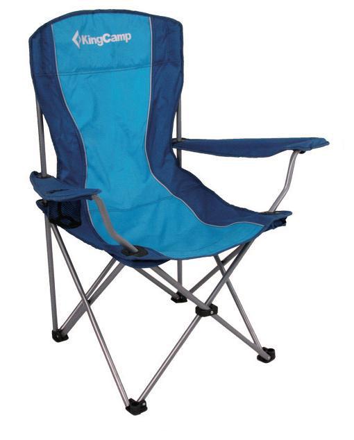 Кресло складное KingCamp Arms Chair In Steel, цвет: синий кресло складное kingcamp moon leisure chair цвет синий
