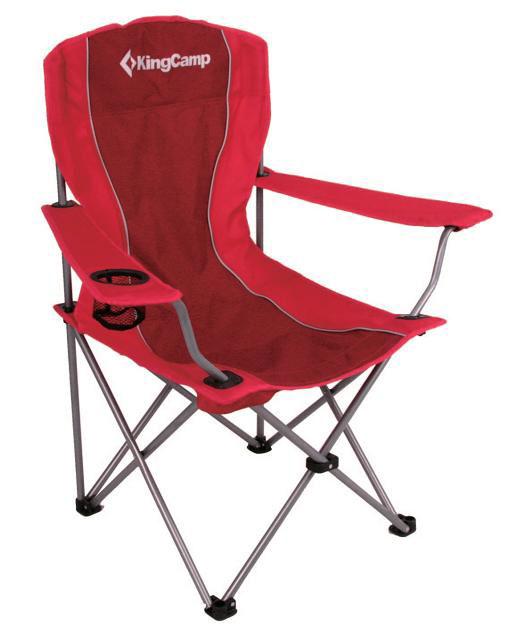 Кресло складное KingCamp Arms Chair In Steel, цвет: красный кресло складное kingcamp moon leisure chair цвет зеленый