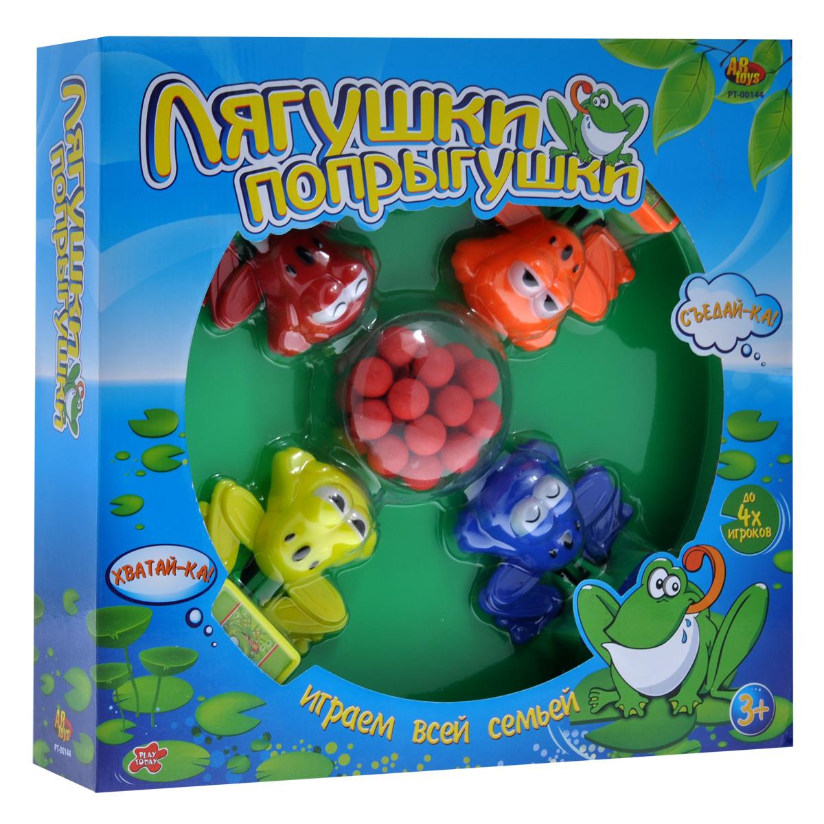 Игра настольная Лягушки-попрыгушки настольная игра abtoys футбол s 00092 wa c8044 50 5 х 29 х 9 см