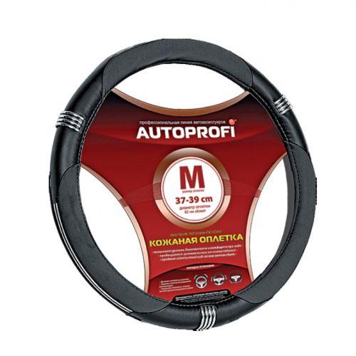 Оплетка руля Autoprofi AP-150, с вставками из мокрой кожи, цвет: черный. Размер M (38 см) оплетка руля autoprofi экокожа размер м черная