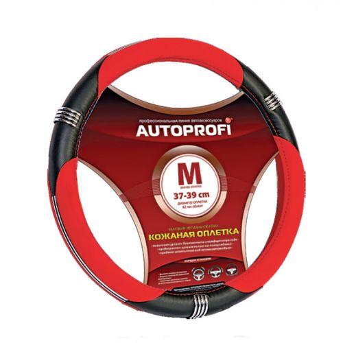 Оплетка руля Autoprofi AP-150, с вставками из мокрой кожи, цвет: черный, красный. Размер M (38 см) цена