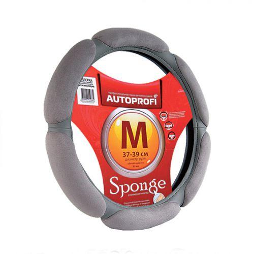 Оплетка руля Autoprofi Sponge SP-5026, 6 подушечек, наполнитель: поролон, цвет: светло-серый. Размер M (37-39 см) оплетка руля autoprofi экокожа размер м черная