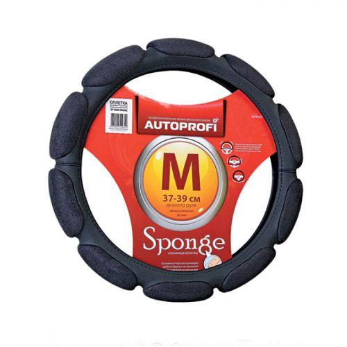 """Оплетка руля Autoprofi """"Sponge SP-9030"""", 10 """"подушечек"""", наполнитель: поролон, цвет: черный. Размер M (37-39 см)"""