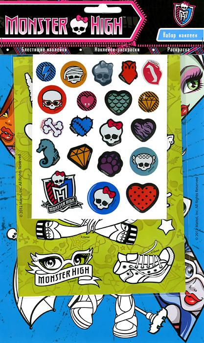 Monster High. Коллекция наклеек росмэн наклейки и раскраски розовая monster high