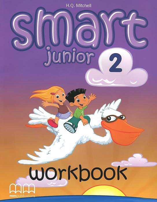 цены на Smart Junior 2: Workbook (+ CD-ROM)  в интернет-магазинах