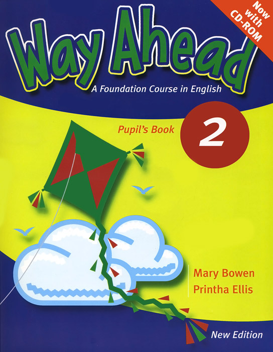 Way Ahead: A Foundation Course in English: Pupil's Book 2 (+ CD-ROM) цена и фото