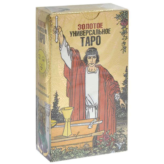 Роберто де Анджелиса Золотое универсальное Таро (колода из 80 карт) стразерс д предсказания полное руководство по искусству прорицания
