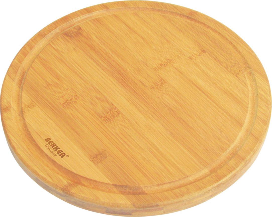 Доска разделочная Bekker, бамбуковая, диаметр 30 см. BK-9716 доска разделочная bekker bk 9720