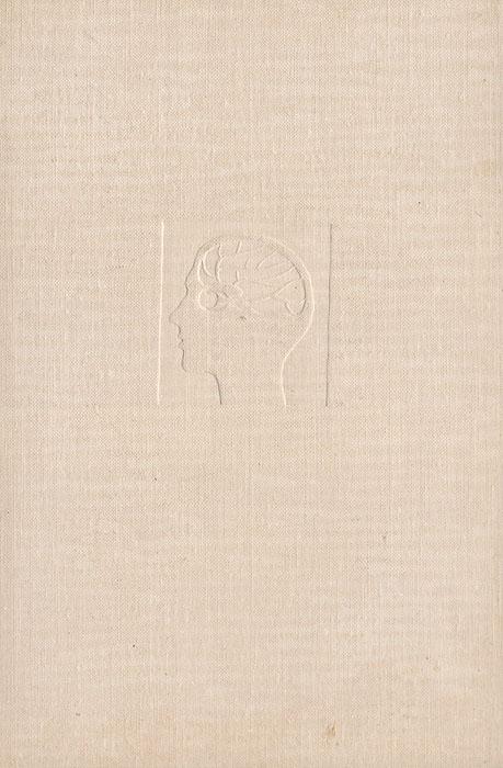 Е. Ж. Трон Глаз и нейрохирургическая патология