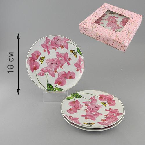 Набор тарелок Орхидея, диаметр 18,5 см, 3 шт цена