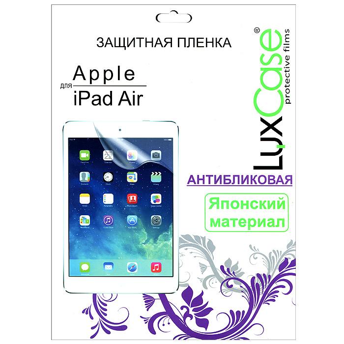 Luxcase защитная пленка для Apple iPad Air, антибликовая аксессуар защитная пленка для vertex disco luxcase антибликовая 55187