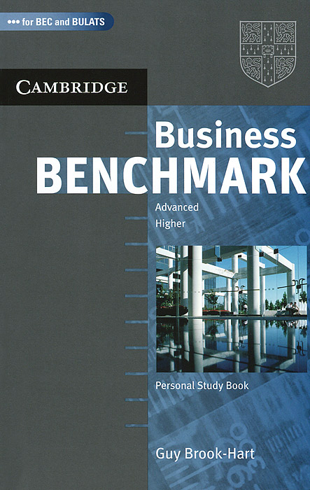 Business Benchmark Advanced Personal Study Book for BEC and BULATS side r grammar and vocabulary for cambridge advanced and proficiency w key