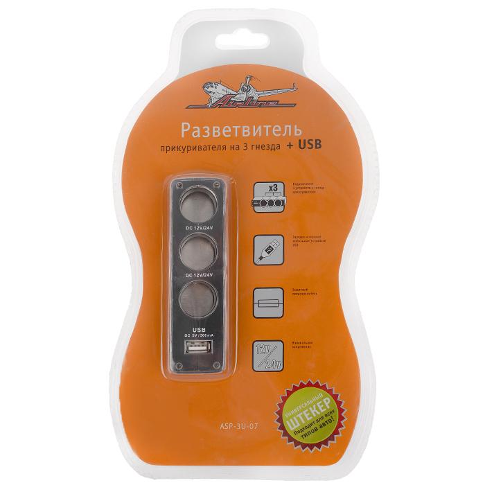 Прикуриватель-разветвитель на 3 гнезда + USB Airline ASP-3U-07 разветвитель разветвитель прикуривателя на 3 гнезда и 1 usb выход airline asp 3u 07
