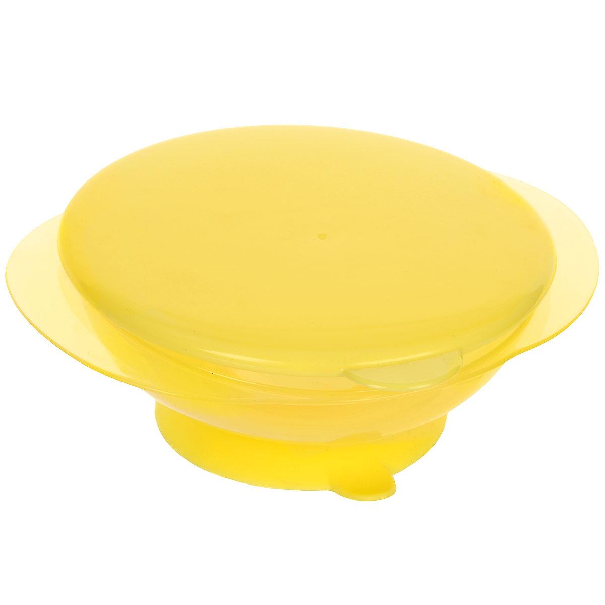 """Тарелка на присоске """"Happy Baby"""", с крышкой, цвет: желтый"""