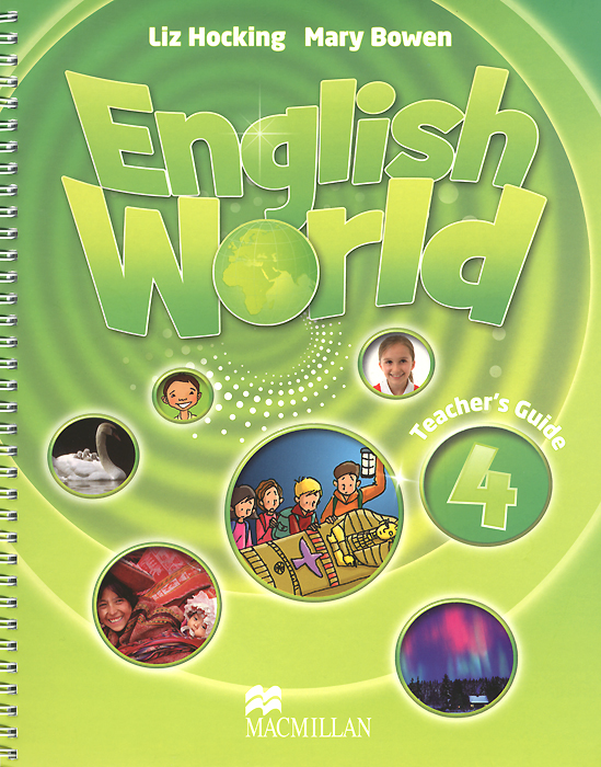 English World: Level 4: Teacher's Guide froggy is the best level 2