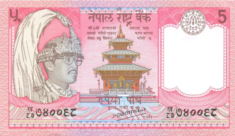 Банкнота номиналом 5 рупий. Непал. 1987 годнепал-р29b(2)Серия и номер банкноты могут отличаться от изображения.