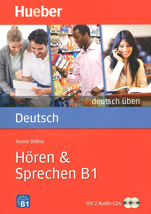 лучшая цена Deutsch Uben B1: Horen & Sprechen (+ 2 CD-ROM)