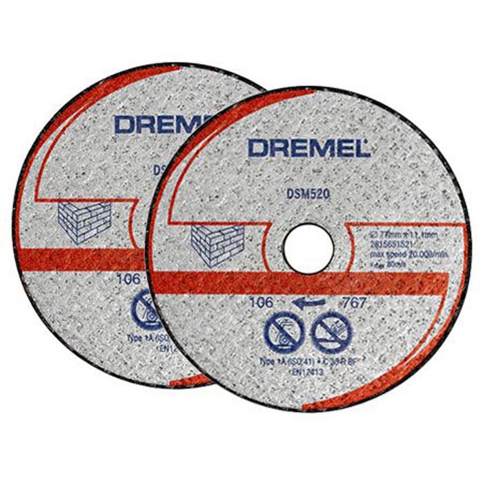 Отрезной диск по бетону Dremel DSM520 для Dremel DSM20, 2 шт hilda 17pcs 1 2 felt polishing wheel dremel accessories fits for dremel rotary tools dremel tools small
