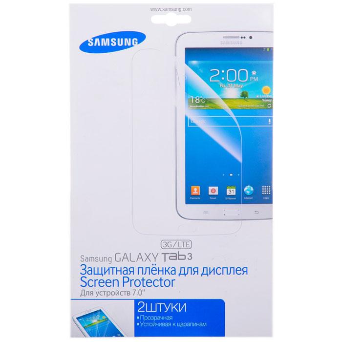 Samsung ET-FT210CTEGRU защитная пленка для Galaxy Tab 3 7.0 SM-T210/T211 пленка стикер защитная кухня самоклеющаяся 75 45см пэт мультидом