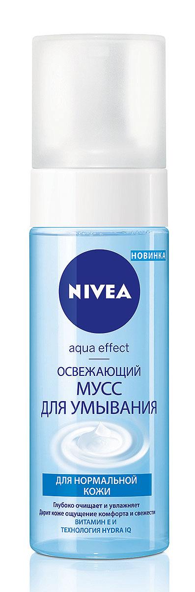 Освежающий мусс для умывания Nivea, для нормальной кожи, 150 мл цена в Москве и Питере