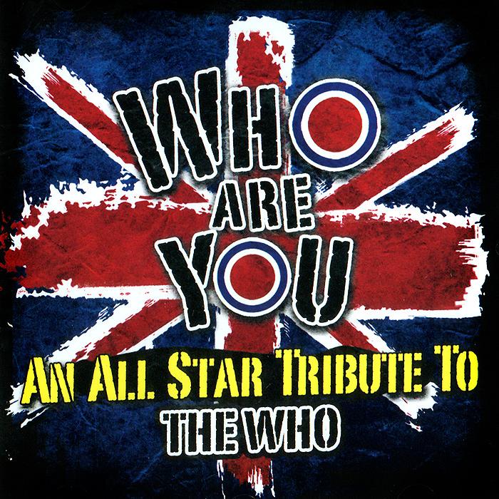 The Who. A Tribute To... недорго, оригинальная цена