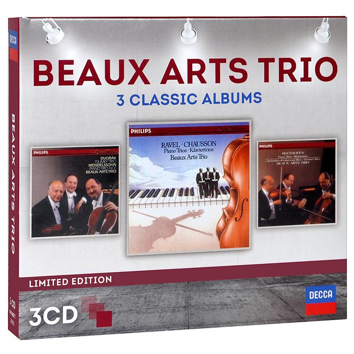 Beaux Arts Trio Beaux Arts Trio. 3 Classic Albums. Limited Edition (3 CD) beaux arts trio the grumiaux trio beaux arts trio grumiaux trio schubert complete trios 2 cd