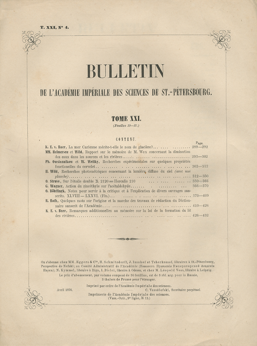 Bulletin de l'Academie Imperiale des Sciences de St.-Petersbourg. Tome XXI, №4, 1876 bulletin de l academie imperiale des sciences de st petersbourg tome xxi 2 1875