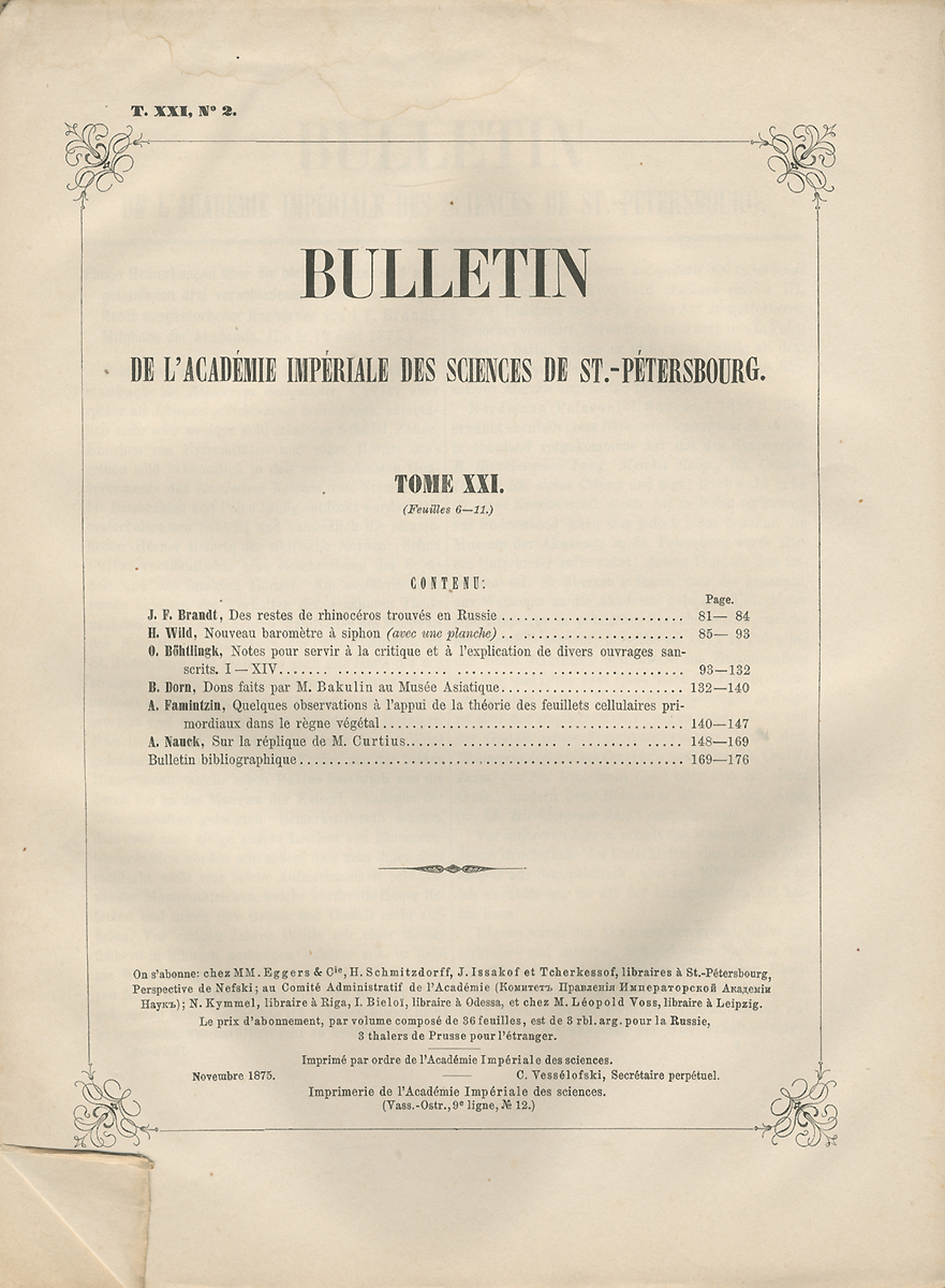 Bulletin de l'Academie Imperiale des Sciences de St.-Petersbourg. Tome XXI, №2, 1875 недорого