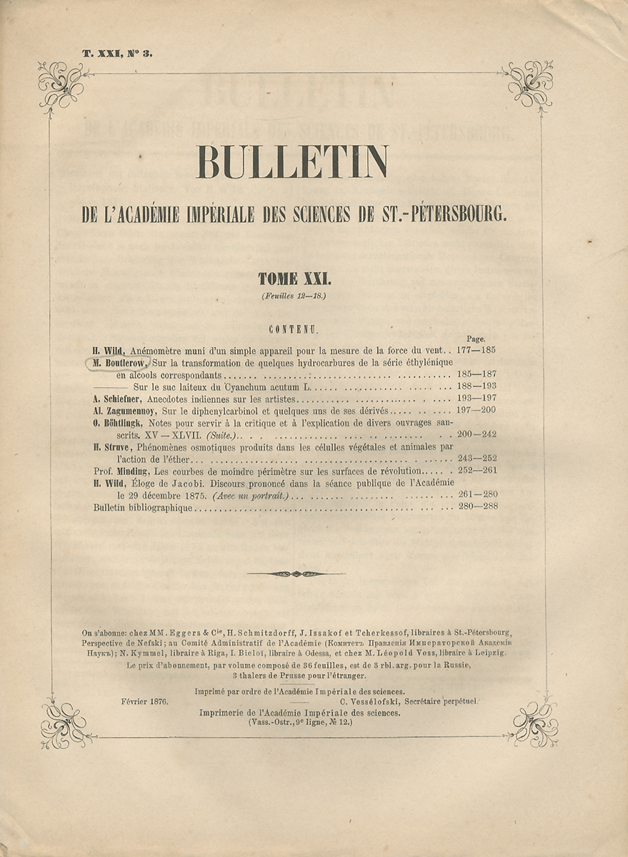 Bulletin de l'Academie Imperiale des Sciences de St.-Petersbourg. Tome XXI, №3, 1876 недорого