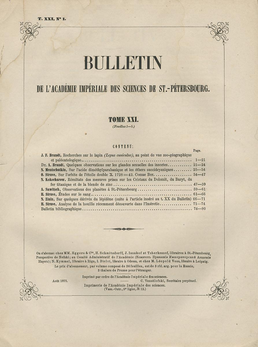 купить Bulletin de l'Academie Imperiale des Sciences de St.-Petersbourg. Tome XXI, №1, 1875 по цене 2381 рублей