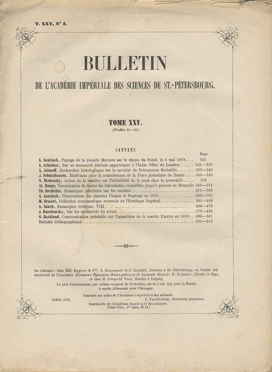 Bulletin de l'Academie Imperiale des Sciences de St.-Petersbourg. Tome XXV, №4, 1879 недорого