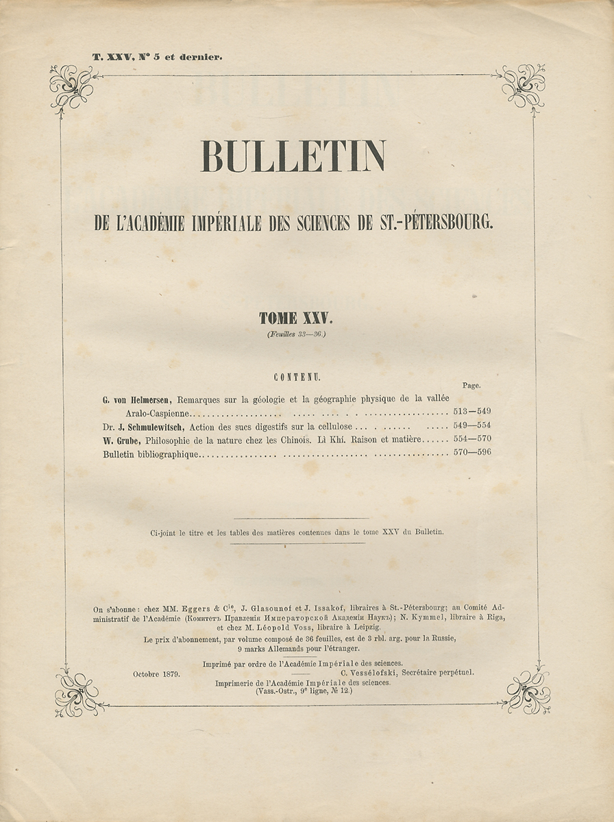 Bulletin de l'Academie Imperiale des Sciences de St.-Petersbourg. Tome XXV, №5, 1879 недорого