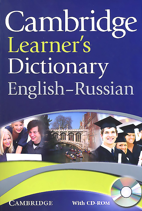 Cambridge Learner's Dictionary English-Russian (+ CD-ROM) cambridge essential english dictionary
