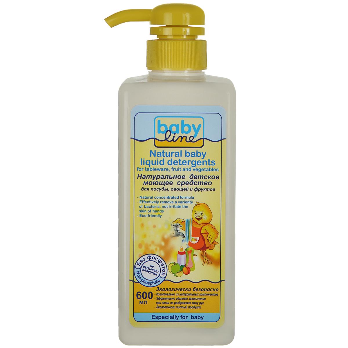 BabyLine Моющее средство для посуды, овощей и фруктов, натуральное, детское, 600 мл натуральное детское моющее средство для посуды овощей и фруктов с дозатором 600 мл baby line безопасная детская бытовая химия