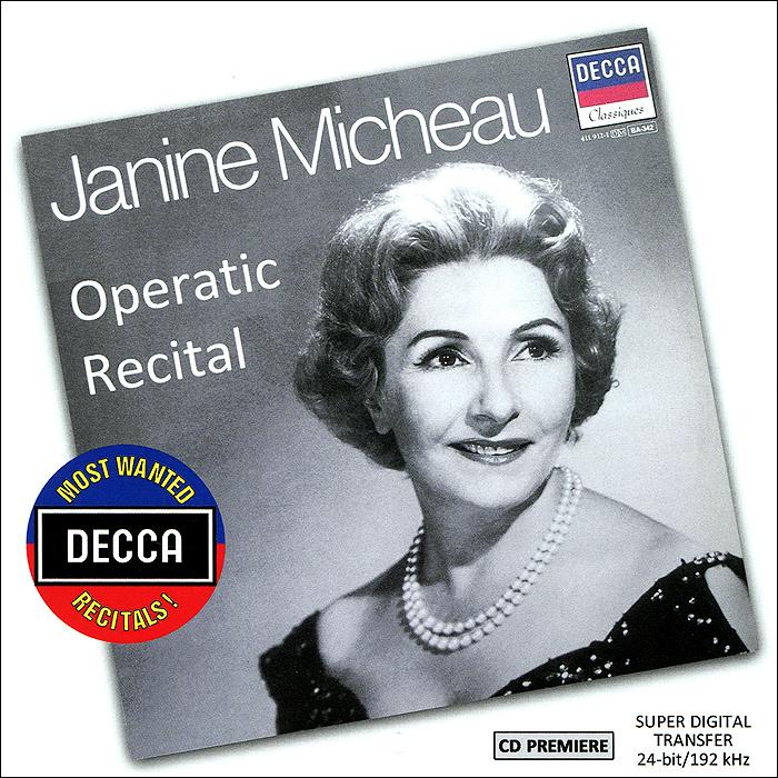 Janine Micheau. Operatic Recital nancy tatum nancy tatum operatic recital