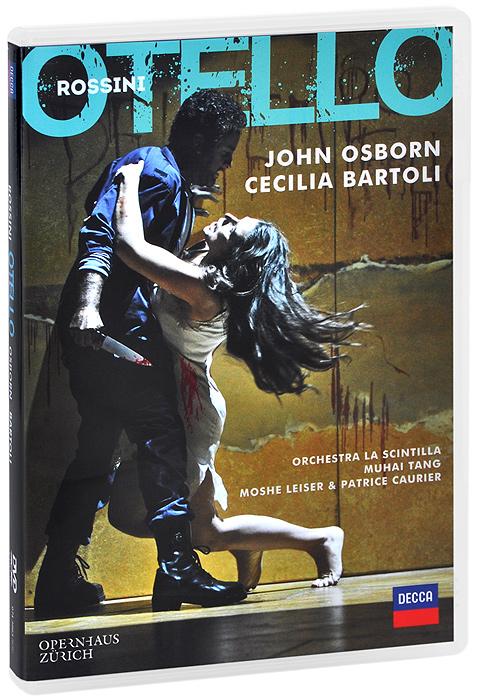Rossini, Cecilia Bartoli: Otello цена