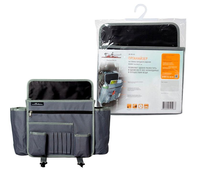 Органайзер автомобильный Airline органайзер на спинку переднего сидения с откидным столиком черный airline ao bs 02