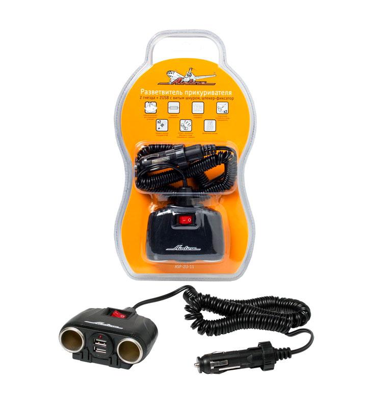 Разветвитель прикуривателя с 2 USB, с витым шнуром, 2 гнезда цена и фото