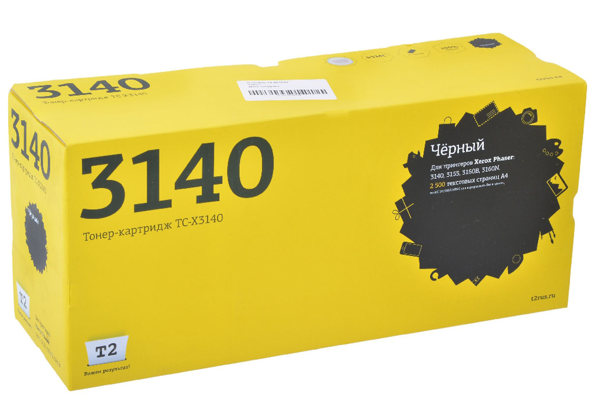 T2 TC-X3140 картридж (аналог 108R00909) для Xerox Phaser 3140/3155/3160