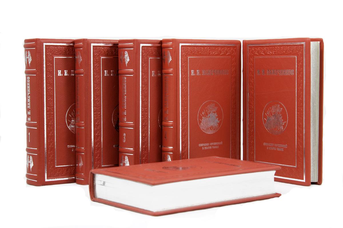 Иван Лажечников И. И. Лажечников. Собрание сочинений в 6 томах (эксклюзивное подарочное издание)